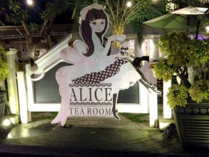 alice tea room (4)