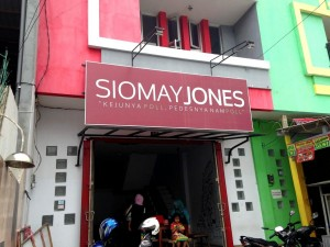 siomay jones (6)